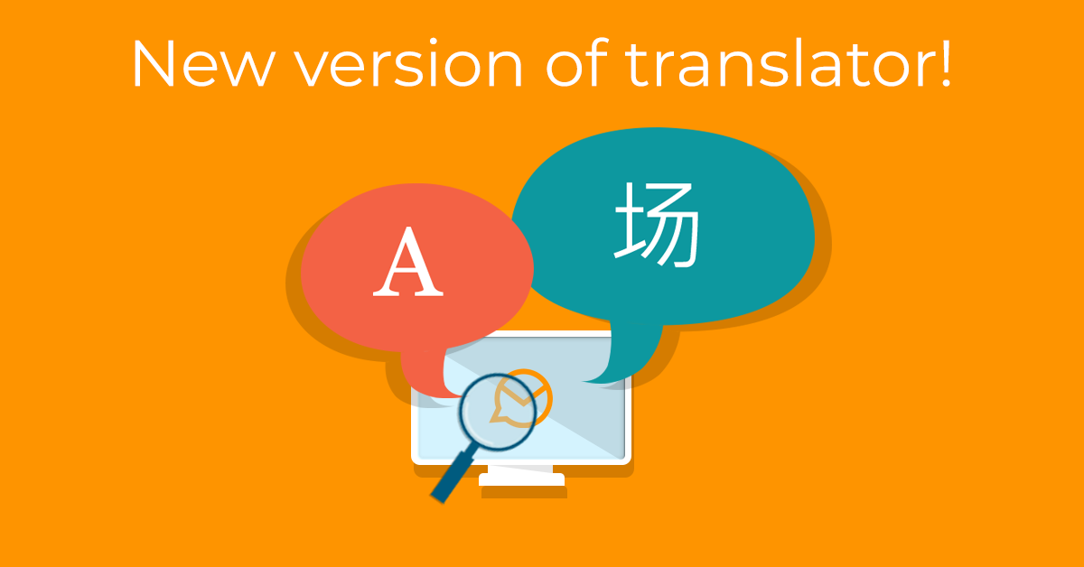 New Translator